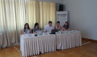 Governing Irregular Migration: States, Actors and Intermediaries (IRMA) Final Conference
